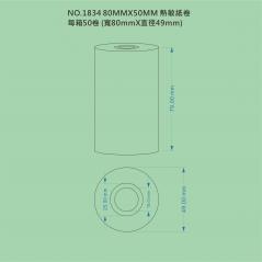 80MM x 50MM 熱敏紙卷  每箱100卷 NO.1843