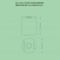 57MM x 50MM 熱敏紙卷  每箱100卷 NO.1746