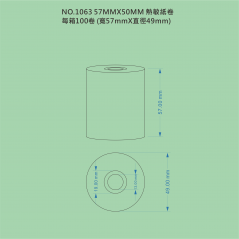 57MM x 50MM 熱敏紙卷  每箱100卷 NO.1063