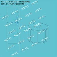 40MM x30MM Direct Thermal Label   NO.2183