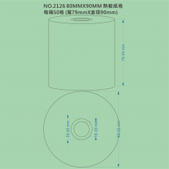 80MM x 90MM 熱敏紙卷 NO.2126