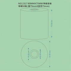 80MM x 75MM 熱敏紙卷  每箱50卷 NO.2317