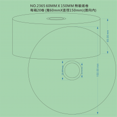 60MM x 150MM熱敏紙卷 (面向內) No.2365