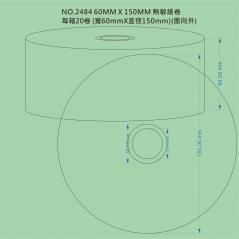 60MM x 150MM熱敏紙卷 (面向外) No.2484
