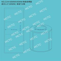 60MM x40MM 熱敏紙標籤 NO.2144