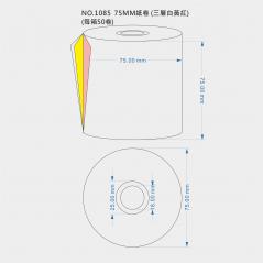 75MM x 75MM 三層(白+黃+紅) 紙卷 (非感熱紙)NO.1085