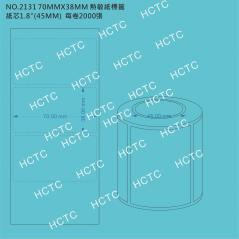 70MM x38MM 熱敏紙標籤  NO.2131