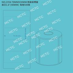 70MM x30MM 熱敏紙標籤  NO.2356