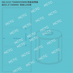 75MM x50MM Direct Thermal Label   NO.2222