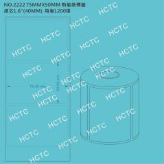 75MM x50MM 熱敏紙標籤  NO.2222