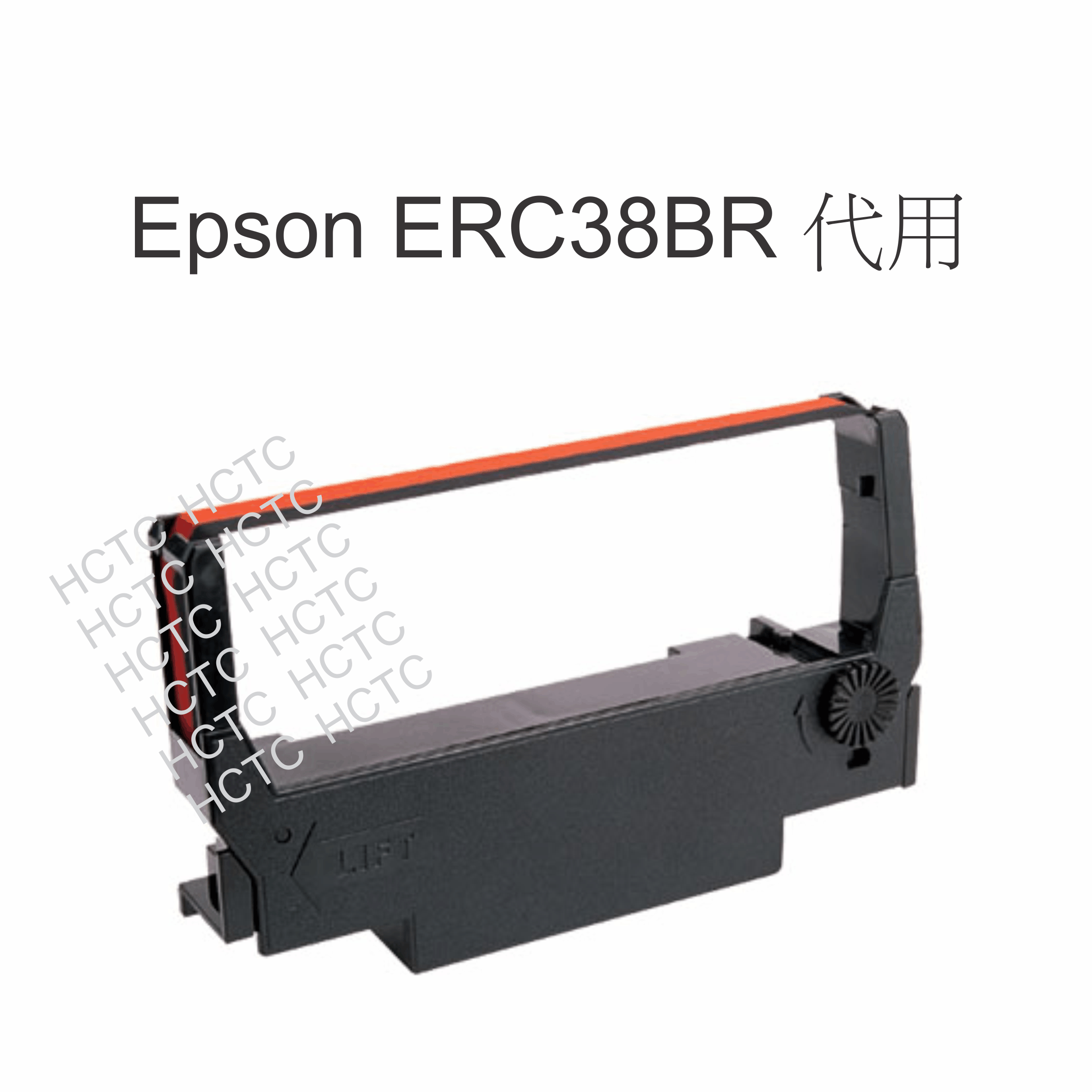 EPSON-COMPATIBEL